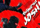 Bhavesh Joshi Superhero / Бхавеш Джоши - супергерой (2018)