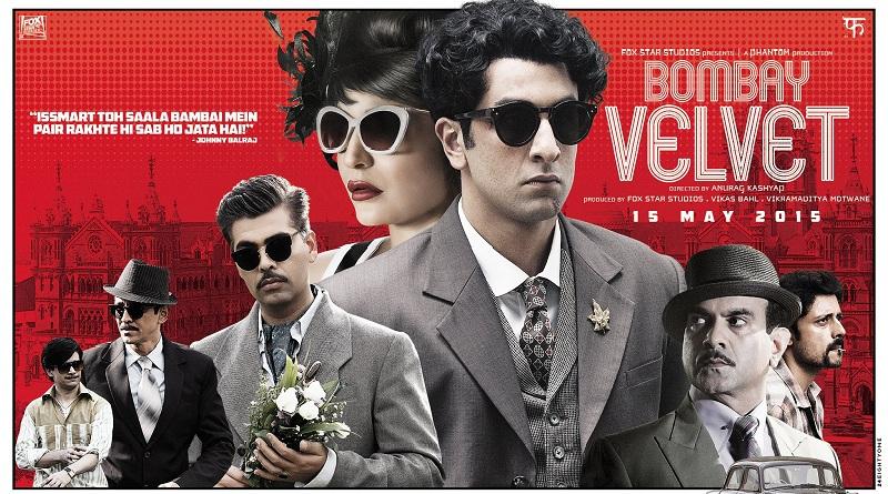 Индийский фильм Бомбейский бархат