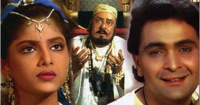 30 лет фильму «Черный принц Аджуба»: интересные факты