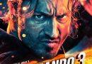 Индийский фильм Коммандо 3