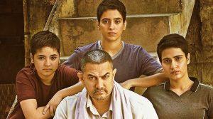 Индийский фильм Dangal / Борьба