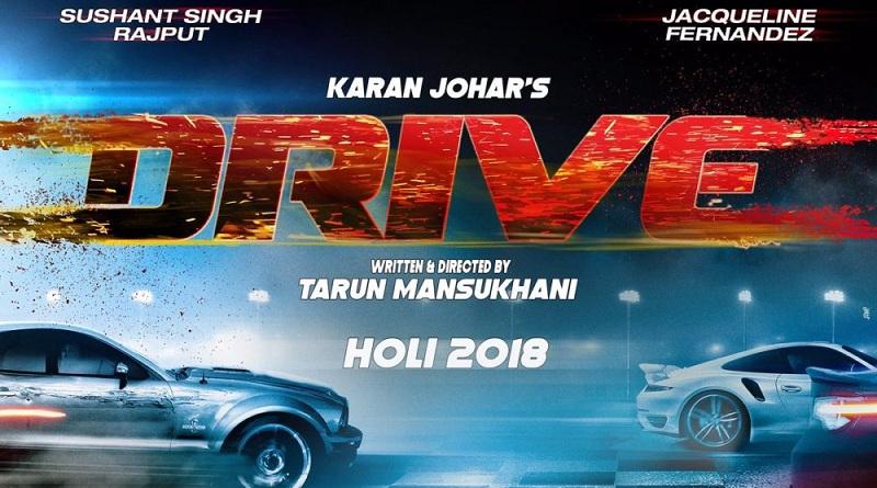 drive-2018