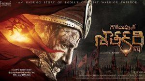 Постер к фильму Gautamiputra Satakarni