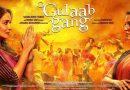 Gulaab Gang / Розовое братство / Клан Гулаб (2014). Рецензия Pol'a