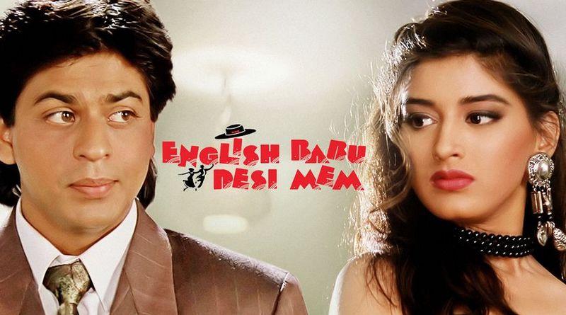 English Babu Desi Mem / Индийский наследник английской семьи (1996). Рецензия Svetikk007