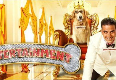 It's Entertainment / Это Праздник / Забава (2014). Рецензия Svetikk007