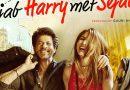 Jab Harry Met Sejal / Когда Харри встретил Седжал