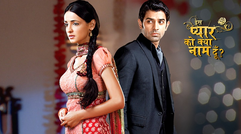 Индийский сериал Iss Pyaar Ko Kya Naam Doon? / Как назвать эту любовь?