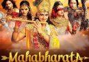 Mahabharat / Махабхарата (2013-2014 гг, 267 серий)