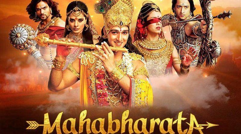 mahabharata_2