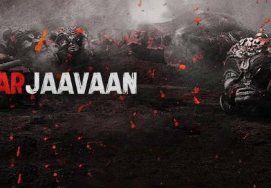 Marjaavaan / Я умру за тебя (2019)