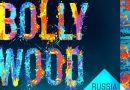 MacCoffee Bollywood Film Festival 2019 — Болливуд снова покоряет Россию