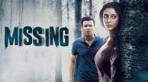 Индийский фильм Пропавшая