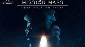 Миссия  Марс