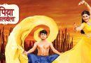 Piyaa Albela / Прекрасная любовь