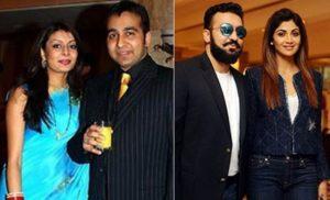 Радж Кундра Кавита и Шилпа