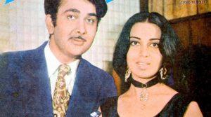 Рандхир и Бабита