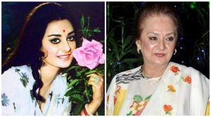 Сайра Бану - тогда и сейчас