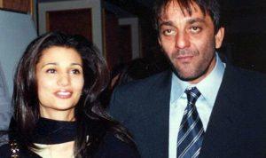 Санджай и Рхея