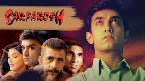 Злой умысел индийский фильм