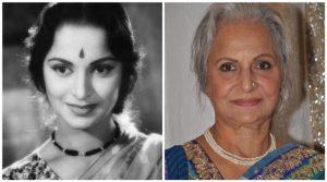 Вахида Рахман - тогда и сейчас